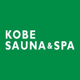 神戸サウナ&スパ・レディススパ
